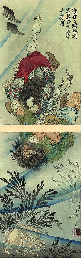 Li Kui (Water Margin) - An 1887 woodblock print by Yoshitoshi, depicting Li Kui (bottom) wrestling with Zhang Shun underwater.