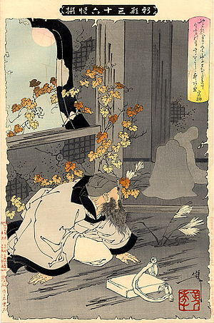 Sōgi - A print (by Tsukioka Yoshitoshi) depicts Sōgi writing a couplet for a ghost.