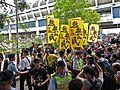 Yuen Long Protest Civic Passion start to walk 20150301.jpg