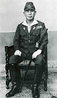 Yuitsu Tsuchihashi Japanese military personnel (1891-1972)