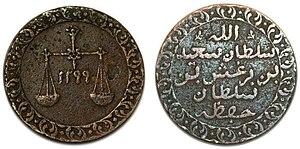 Swahili culture - Swahili Arabic script on One Pysa Coin from Zanzibar circa 1299 AH (1882 AD)