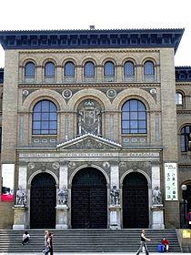 Zaragoza - Antigua Facultad de Medicina - Fachada.JPG
