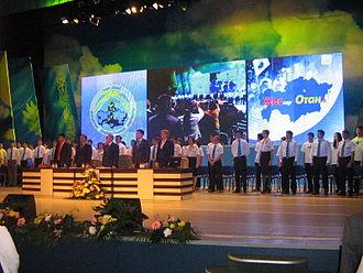 Zhas Otan - Performing anthem of Kazakhstan.
