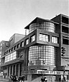 Zuev Workers' Club - Moscow (1928).jpg