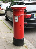 "File:""Anonymous"" (Victorian) postbox, Daleham Gardens, NW3 - geograph.org.uk - 892526.jpg"