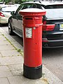 """""""Anonymous"""" (Victorian) postbox, Daleham Gardens, NW3 - geograph.org.uk - 892526.jpg"""