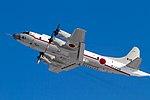 'Frontier 51' Atsugi route 4 depature. (8383596902).jpg