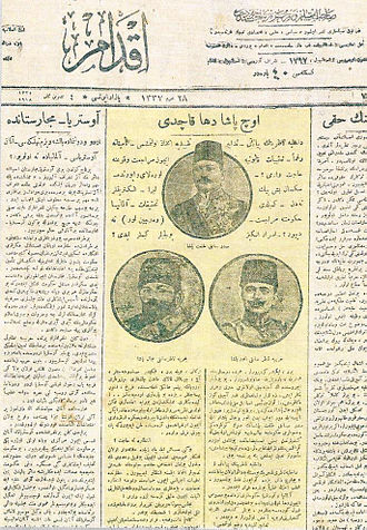 The front page of the Ottoman newspaper Ikdam on 4 November 1918 after the Three Pashas fled the country following World War I. Showing left to right Djemal Pasha; Talaat Pasha; Enver Pasha. Ikdam, 4 Kasim 1918.jpg