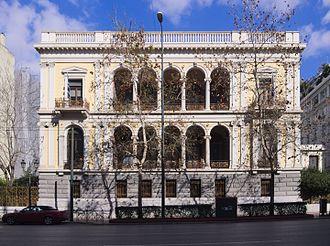 Numismatic Museum of Athens - Image: Ιλίου Μέλαθρον 6649