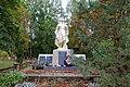 Ільківка, Пам'ятник 79 воїнам – односельчанам загиблим на фронтах ВВВ, біля магазину.jpg