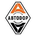 Автодор Смоленск.jpg