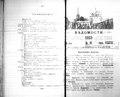 Архангельские епархиальные ведомости. 1915. №10.pdf