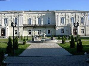 Museum of Don Cossacks - Ataman palace