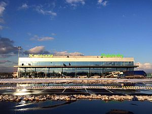 Zhukovsky International Airport - Image: Аэропорт Жуковский