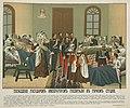 Болгария. Посещение Гос.Императором госпиталя в Горном Студне.авг1877(p)1878гРоссия e1t3.jpg