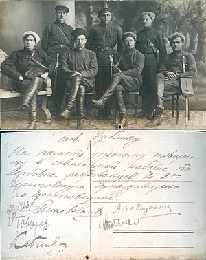 Red Cossacks - Image: Бублик Кузьма Павлович з товаришами Чернігівщина 29 XI 1923 з підписами
