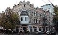 Будинок прибутковий 1902 р. (2).JPG