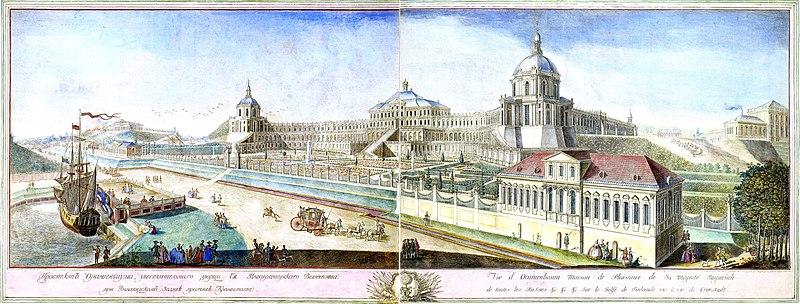 Большой дворец на рисунке М.И. Махаева, 1755-1761 гг.