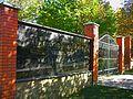 Ворота - panoramio (24).jpg
