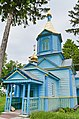 Гадзинка. Михайлівська церква. Кінець XVIII - 1875 рр. 1861 р.jpg