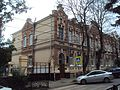 Гимназия женская Пятигорск.jpg