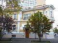 Городская усадьба А.В.Маркина 1.JPG