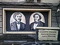 Графити в София -Бележити българи, братя Миладинови.jpg
