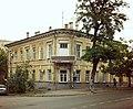Г.Таганрог многоквартирный дом.jpg