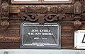 Дом купца Ф.И. Крутикова, ул. Горького, 41 3.JPG
