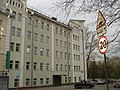 Дом на Институтском переулке - panoramio - Александр Спиридонов (1).jpg