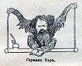 Драматурги 03 - Hermann Bahr.jpg