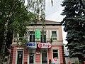 Житловий будинок, вул. Листопадова, 9.jpg