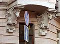 Київ - Рейтарська вул., 31 16 DSCF5783.JPG