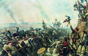 фото панорама бородинского сражения