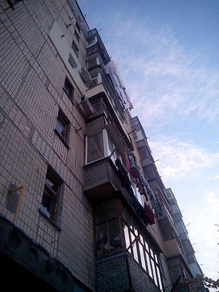 File:Кіровоград - panoramio (1).jpg