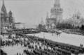 Лев Троцкий принимает военный парад в честь Третьего конгресса Коминтерна 1921.png