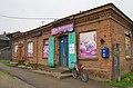 Магазин Хнюнина по ул. Рабоче-Крестьянской, 112 2.jpg
