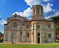 Манастир Љубостиња, Трстеник.jpg