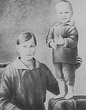 Шукшин, Василий Макарович — Википедия: https://ru.wikipedia.org/wiki/Шукшин,_Василий_Макарович
