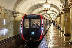 Москва 2020.jpg