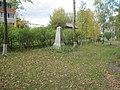 Обелиск в Детском парке. 03.jpg