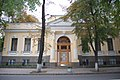 Особняк, в якому у 1919 р. розміщувався Всеукраїнський комітет охорони пам'яток мистецтва та старовини.JPG