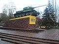 Пам'ятник танкістам Південного фронту (Танк Т-34), 2.JPG