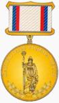 Памятная медаль «Патриот России».png
