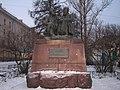 Памятник К.Марксу и Ф.Энгельсу в Петрозаводске.JPG