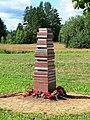 Памятный камень Микелису Букшсу - panoramio.jpg