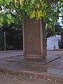 Пам'ятний знак на честь 200 річчя Кривого Рогу 07.JPG