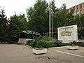 Пам'ятник воїнів-зв'язківців 01.JPG
