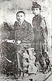 Петро та Неля (Наталія) Біленькі (18 серпня 1935 року).jpg