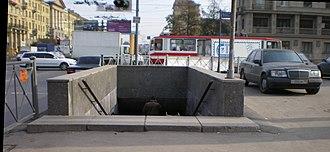 Subway (underpass) - Image: Подземный переход на углу Лесного и Кантемировской
